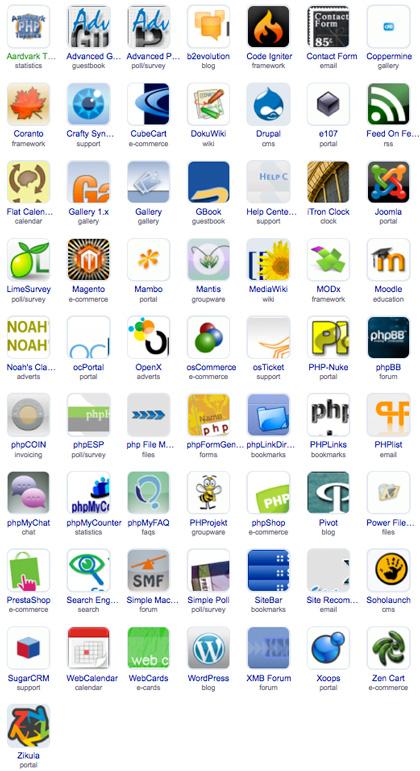 cPanel Web App Installer