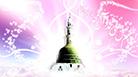 فرخنده میلاد پیامبر اکرم مبارک باد